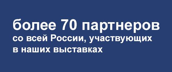 Рыбалка в челябинске 2018