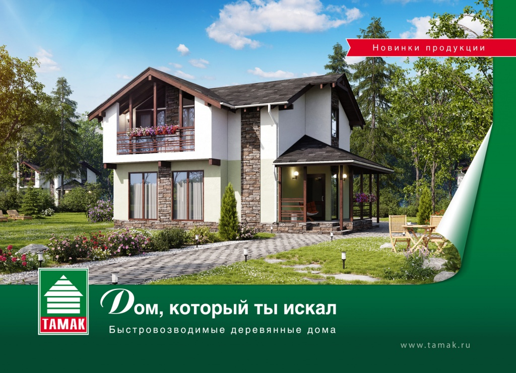 Catalog cover preview - копия.jpg